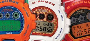 G-Shock Crazy Colours at Casio Online